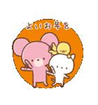 ピコ・ニコ・ココ【冬】(個別スタンプ:30)
