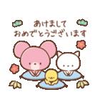 ピコ・ニコ・ココ【冬】(個別スタンプ:31)
