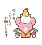 ピコ・ニコ・ココ【冬】(個別スタンプ:32)