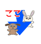 どうぶつスタンプ 01(個別スタンプ:3)
