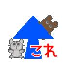 どうぶつスタンプ 01(個別スタンプ:4)