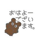 どうぶつスタンプ 01(個別スタンプ:5)