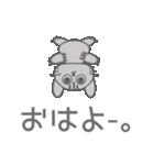 どうぶつスタンプ 01(個別スタンプ:6)