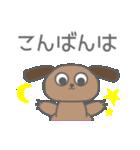 どうぶつスタンプ 01(個別スタンプ:8)