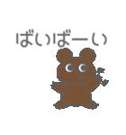 どうぶつスタンプ 01(個別スタンプ:9)