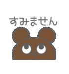 どうぶつスタンプ 01(個別スタンプ:13)