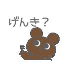 どうぶつスタンプ 01(個別スタンプ:21)