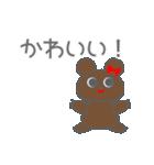 どうぶつスタンプ 01(個別スタンプ:25)