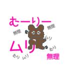どうぶつスタンプ 01(個別スタンプ:29)