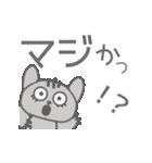どうぶつスタンプ 01(個別スタンプ:30)