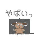 どうぶつスタンプ 01(個別スタンプ:32)
