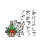 どうぶつスタンプ 01(個別スタンプ:38)