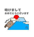 どうぶつスタンプ 01(個別スタンプ:40)