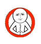 じょうじの真顔の名前スタンプ(個別スタンプ:06)