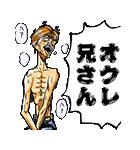 すごいよ!!マサルさん(J50th)(個別スタンプ:03)