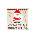 ▶️大人の感謝を添えたクリスマスカード(個別スタンプ:01)