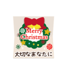 ▶️大人の感謝を添えたクリスマスカード(個別スタンプ:02)