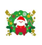 ▶️大人の感謝を添えたクリスマスカード(個別スタンプ:04)