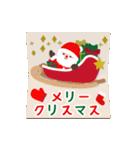 ▶️大人の感謝を添えたクリスマスカード(個別スタンプ:05)