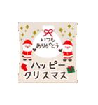 ▶️大人の感謝を添えたクリスマスカード(個別スタンプ:06)