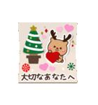 ▶️大人の感謝を添えたクリスマスカード(個別スタンプ:07)
