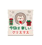 ▶️大人の感謝を添えたクリスマスカード(個別スタンプ:09)
