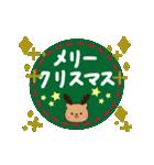 ▶️大人の感謝を添えたクリスマスカード(個別スタンプ:11)