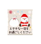 ▶️大人の感謝を添えたクリスマスカード(個別スタンプ:12)