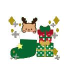 ▶️大人の感謝を添えたクリスマスカード(個別スタンプ:13)