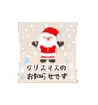 ▶️大人の感謝を添えたクリスマスカード(個別スタンプ:14)