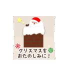 ▶️大人の感謝を添えたクリスマスカード(個別スタンプ:15)