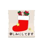 ▶️大人の感謝を添えたクリスマスカード(個別スタンプ:16)