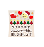 ▶️大人の感謝を添えたクリスマスカード(個別スタンプ:17)