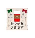 ▶️大人の感謝を添えたクリスマスカード(個別スタンプ:18)