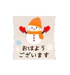 ▶️大人の感謝を添えたクリスマスカード(個別スタンプ:19)
