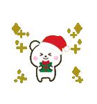 ▶️大人の感謝を添えたクリスマスカード(個別スタンプ:22)