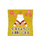 ▶️大人の感謝を添えたクリスマスカード(個別スタンプ:24)
