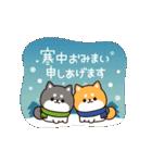 お返事シバイヌくん お正月ver.(個別スタンプ:08)