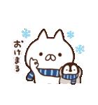 ねこぺん日和(冬の日)(個別スタンプ:01)