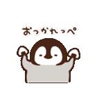 ねこぺん日和(冬の日)(個別スタンプ:03)