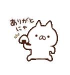 ねこぺん日和(冬の日)(個別スタンプ:04)