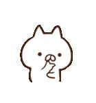 ねこぺん日和(冬の日)(個別スタンプ:08)
