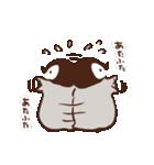 ねこぺん日和(冬の日)(個別スタンプ:09)