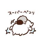 ねこぺん日和(冬の日)(個別スタンプ:12)