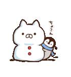 ねこぺん日和(冬の日)(個別スタンプ:21)