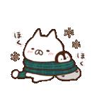 ねこぺん日和(冬の日)(個別スタンプ:23)