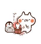 ねこぺん日和(冬の日)(個別スタンプ:24)