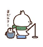 ねこぺん日和(冬の日)(個別スタンプ:27)