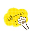 白いぬデザイン☆ゆる敬語(個別スタンプ:2)