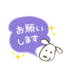 白いぬデザイン☆ゆる敬語(個別スタンプ:4)